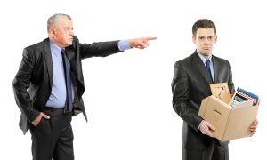 Как уволить сотрудника, или как не быть уволенным