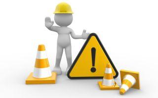 Главные принципы обеспечения безопасности и охраны труда
