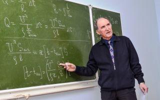 Факты о профессии учитель физики: где получить специальность, зарплата