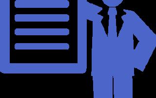 Пример приказа об утверждении норм выдачи СИЗ и спецодежды на предприятии.