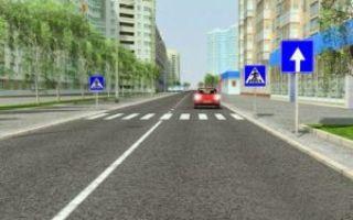 Инструкция для ответственного за безопасность дорожного движения