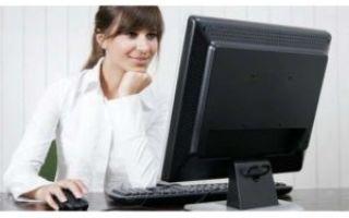 Инструкция при работе на персональном компьютере