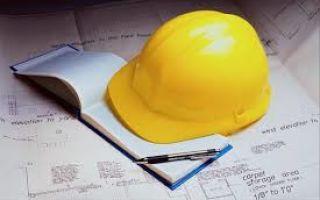 12 нормативно-правовых актов по охране труда