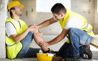 Как получить компенсацию за травму на рабочем месте?