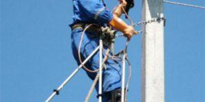 Инструкция для электромонтера связи