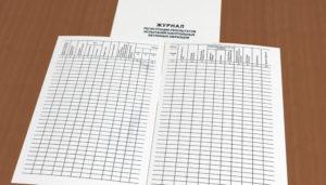 Журнал регистрации результатов испытаний контрольных бетонных образцов можно скачать в формате doc.