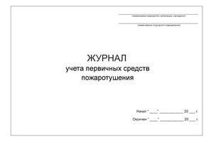 Образец приказа на регистрационные действия в МРЭО.