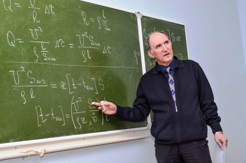 Учитель_физики